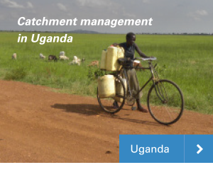 Water management Uganda
